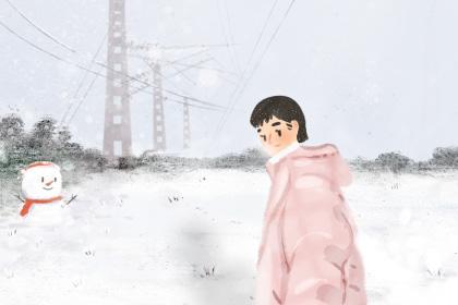 大寒-3没字