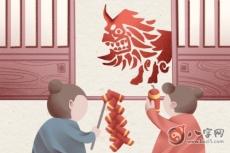 2020年12月开工吉日 鼠年店铺开业吉日吉时查询