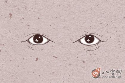 老公是下三白眼男人幸福嗎