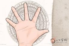 手相幸福,婚姻幸福的手相分析