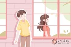 婚后難瀟灑? 測你婚后家庭負擔重嗎