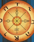 占星看另一半