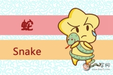 十蛇九富是什么意思 是真的吗