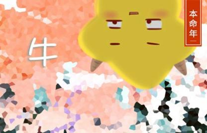 4_牛 (24)