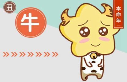 5_牛 (3)