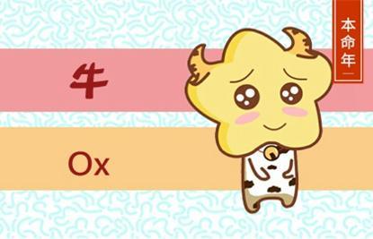 5_牛 (6)
