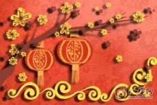 今日黄道吉日查询2021年2月12日春节是好日子吗