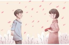 2021年2月14日情人节日子好不好今日黄历查询