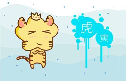 虎 (9)