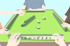 2021年5月7日打麻将最佳方位,今日赢钱选哪方