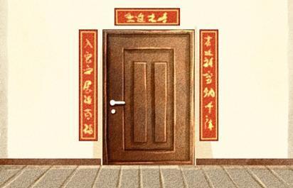 2021年入宅吉日 (99)