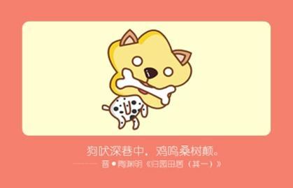 1_狗 (10)