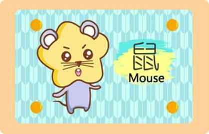 1_鼠 (11)