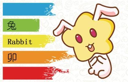 3_兔 (6)