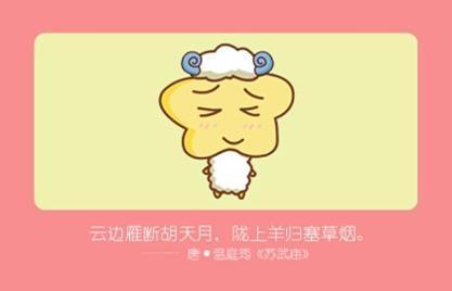 3_羊 (10)