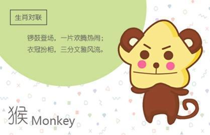 2_猴 (2)