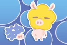 属猪人2021年农历三月运程稳定 事业财运稳步提升