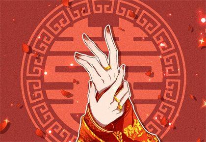 2021年4月28日查询老黄历是结婚领证黄道吉日