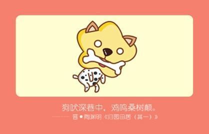 2_狗 (10)