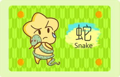 2021年属蛇人和属狗人怀孕生子要慎重