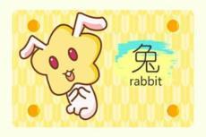 1999年属兔几月出生好 农历四月一生一帆风顺幸福光辉