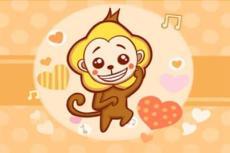 1992年属猴男是什么性格 聪明幽默人脉广但缺毅力