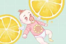 男孩含原的名字有哪些 文雅阳光的男宝宝取名