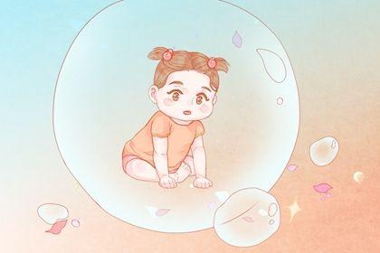 子时出生的猪年女宝宝好不好