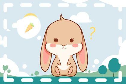 属兔2021年11月能遇正缘吗 备受欢迎情感暧昧
