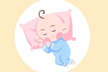 2022年2月8日新生儿五行属什么 生活美满高枕无忧